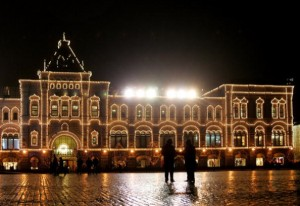 An illuminated State Department Store (GUM) at the Red Square in Moscow. [Getty Images]