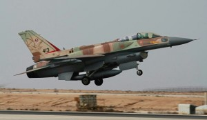 An Israeli Air Force fighter jet. [Getty Images]