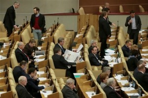 the Lower House of the Russian state Duma. [AP]