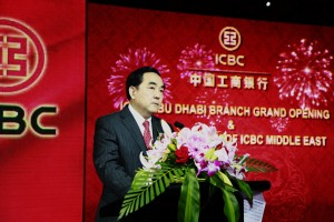 ICBC opened its first Abu Dhabi branch in 2007 [Xinhua]