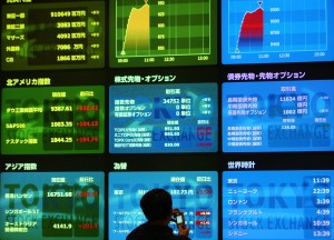 The yen fell as the Tokyo Nikkei rose to 4-year highs [Getty Images]