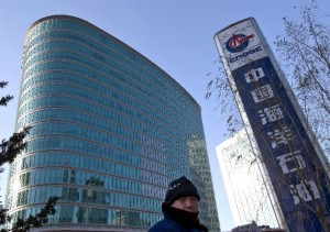 The headquarters of the state-owned China National Offshore Oil Corp. (CNOOC) [AP]