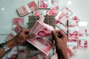 The maximum value of the swap is 200 billion Chinese yuan/20 billion pounds. [Getty Images]