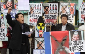 Tensions have been high between the two Koreas since Pyongyang broke off ceasefire agreements [Getty Images]