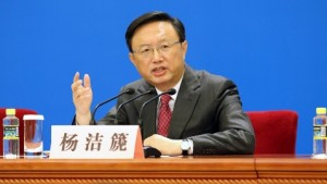 "Jiechi admitted ""The two Special Representatives have a lofty mission and heavy responsibilities"".(Xinhua Images)"