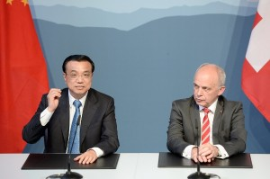 China signs an FTA with Switzerland (Xinhua Images)