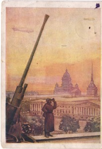 A Soviet postcard from 1942 depicting Red Army vigilance