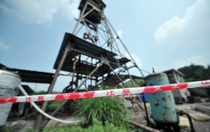A deadly explosion on May 11 at the Taozigou coalmine in the city of Luzhou killed 28 miners. (Xinhua Images)