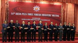 Wang met with his counterparts on the sidelines of an ASEAN meeting of ministers [Xinhua]