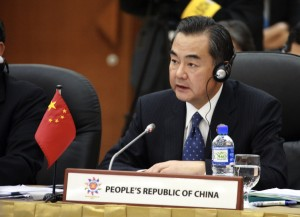Chinese FM Wang Yi said the discussion has to be brought back to the UNSC table  [Xinhua]