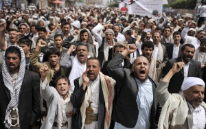 Yemen has been rocked by violence and attacks on security forces in recent years [Xinhua]