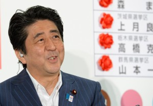 Abe has supported the yen's fall as a means to reinvigorate the economy [Xinhua]
