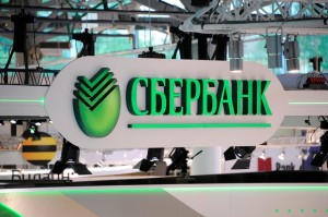 [Image courtesy of Sberbank.ru]