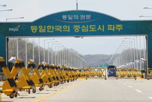 Some 53,000 North Korean workers began to return to Kaesong on September 16 [Xinhua]