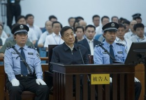The Jinan Intermediate People's Court in east China's Shandong Province announced the verdict [Xinhua]
