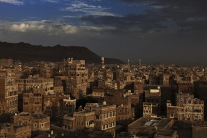 The Defence Ministry is located in the densely populated sector of the old city in Sanaa [Getty Images]