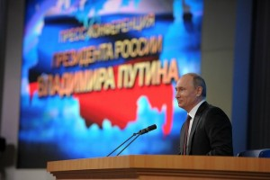 "The $15 billion loan to Ukraine is ""repayable money,"" Putin said [PPIO, Moscow]"