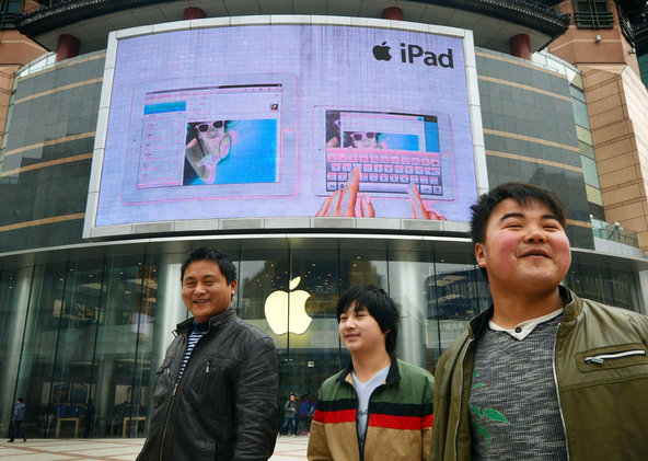 An Apple store in Beijing [Getty Images]