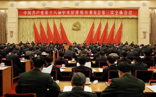 The third plenary session of the 18th Central Commission for Discipline Inspection (CCDI) of the Communist Party of China (CPC) opens in Beijing, capital of China, Jan. 13, 2014 [Xinhua]