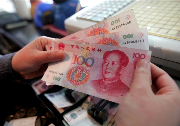 China's central bank cuts interest rates by 25 basis points - lending and deposit [Image: Archives]