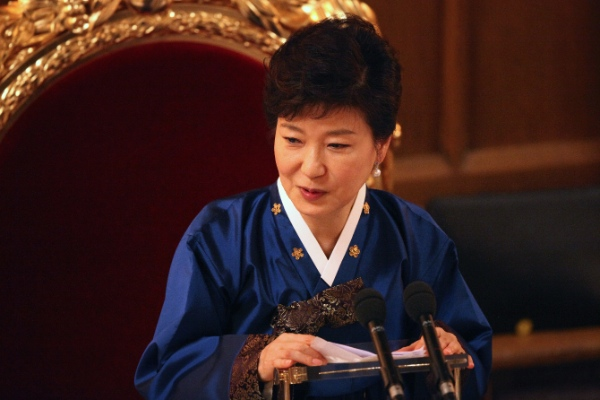 File Photo of South Korea's President Park Geun-Hye speaking during a banquet [Getty Images]