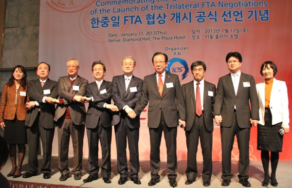 Three-way FTA  negotiations between China, Japan and South Korea were first held in Seoul just over a year ago [Xinhua]