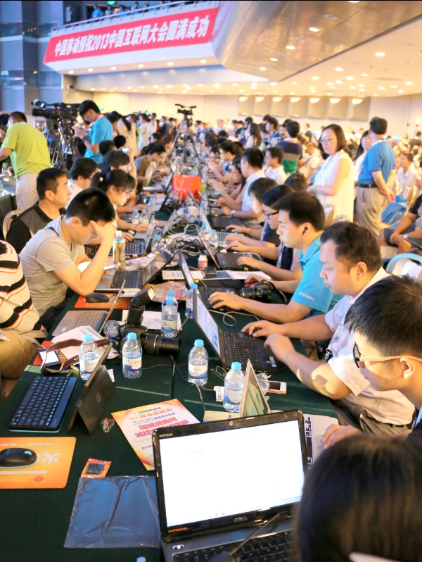 By the end of 2013, China reported about 618 million Internet users, with rural penetration being really low at 28.6 per cent [Xinhua]
