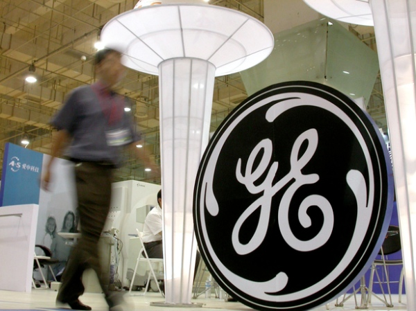 General Electric CEO Jeffrey Immelt told Medvedev on Tuesday that this summer the company plans to start production of gas turbines at its new plant in Rybinsk, in the Volga region [AP]