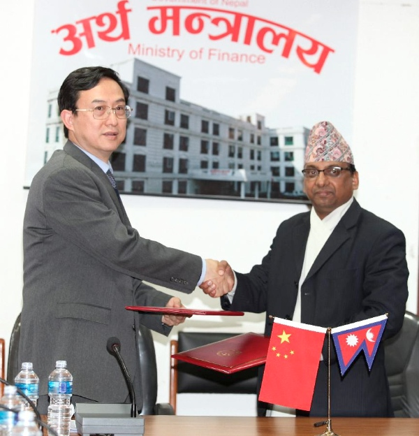 Nepal's Finance Ministry officials said the assistance was provided to fund economic and technical cooperation projects between the two countries [Xinhua]