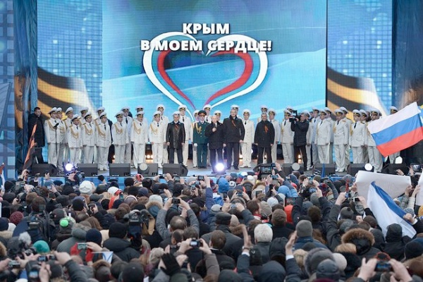 "Putin attends meet in Moscow in support of Crimea's accession to the Russian Federation ""We are together!"" on 18 March 2014 [PPIO]"