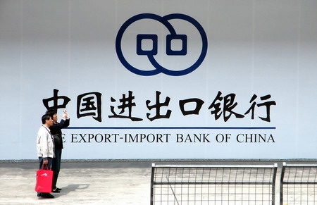 With preferential loans from China, 24 highways, three railways, one port, three airports and nine bridges have been built, rebuilt or renovated in ASEAN countries, says EximBank, which plays a critical role in the growth of China's external trade [AP]