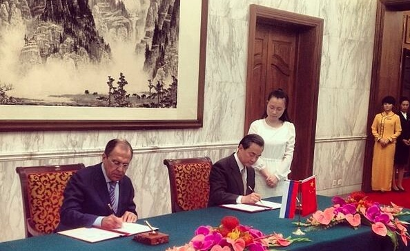 Russian Foreign Minister Sergey Lavrov has held high-level talks with his Chinese counterpart Wang Yi in Beijing on Tuesday [MFA, Russia]