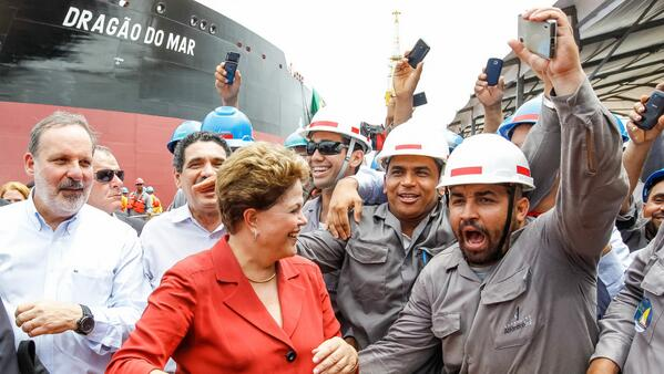 The Brazilian President Dilma Rousseff (center) on the maiden voyage of a new Petrobras oil ship Sea Dragon in Pernambuco state [Image courtesy: Government of Brazil]