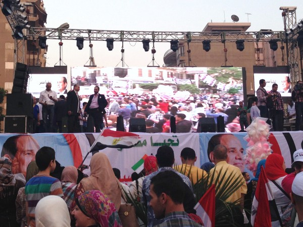 El-Sissi supporters at an election rally just hours before campaigning officially closed [Marina Barsoum]
