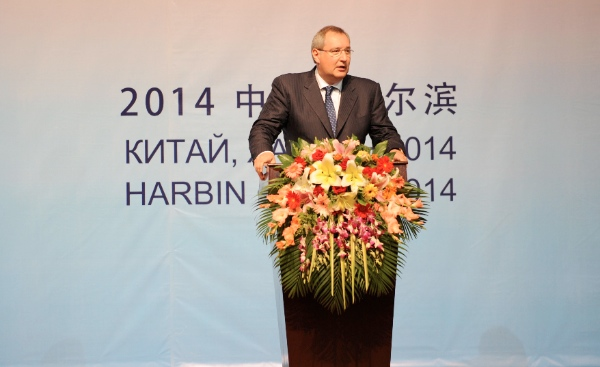 Russian Deputy Prime Minister Dmitry Rogozin addresses the opening ceremony of the first China-Russia Expo in Harbin, capital of northeast China's Heilongjiang Province, June 29, 2014 [Xinhua]