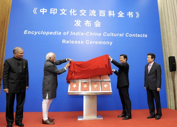 Chinese Vice President Li Yuanchao (2nd R) and Indian Vice President Mohammad Hamid Ansari (2nd L) unveil the Encyclopedia of India-China Cultural Contacts during the book release ceremony in Beijing, capital of China, June 30, 2014 [Xinhua]