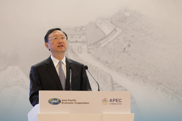 Chinese State Councilor Yang Jiechi addresses the opening ceremony of the third Senior Officials' Meeting (SOM3) of the APEC 2014 in Beijing, capital of China, Aug. 20, 2014 [Xinhua]