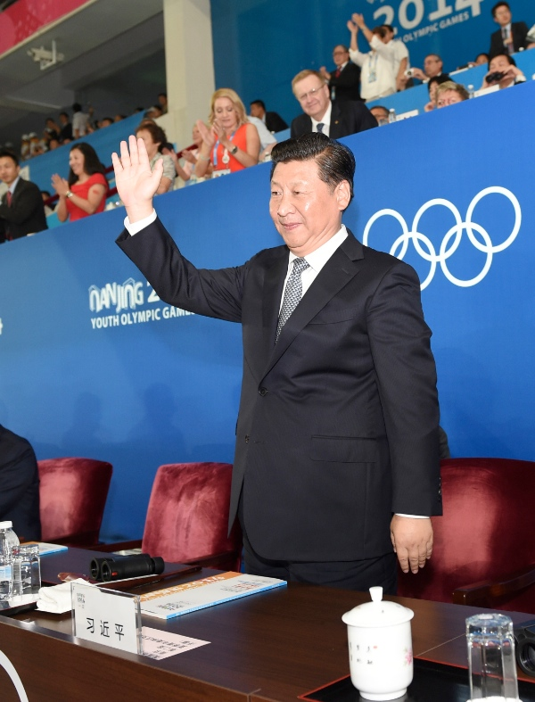 Chinese President Xi Jinping attends the opening ceremony of the Nanjing 2014 Youth Olympic Games in Nanjing, capital of east China's Jiangsu Province, Aug. 16, 2014 [Xinhua]