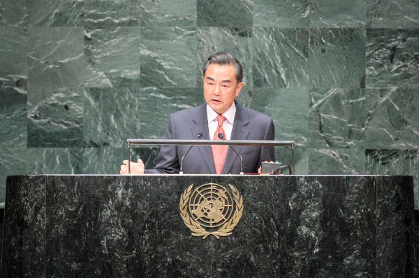 Chinese Foreign Minister Wang Yi speaks during the general debate of the 69th session of the United Nations General Assembly, at the UN headquarters in New York, on Sept. 27, 2014 [Xinhua]