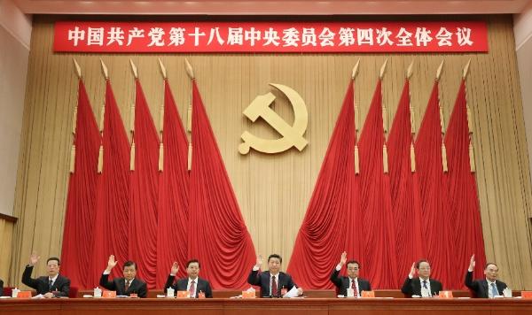 Chinese leaders Xi Jinping, Li Keqiang, Zhang Dejiang, Yu Zhengsheng, Liu Yunshan, Wang Qishan and Zhang Gaoli attend the Fourth Plenary Session of the 18th Central Committee of the Communist Party of China (CPC) in Beijing, capital of China [Xinhua]