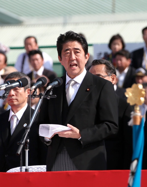 Japanese Prime Minister Shinzo Abe has been urging Russia to agree to resolve the Kuril islands dispute, but Moscow wants a peace treaty signed first [Xinhua]