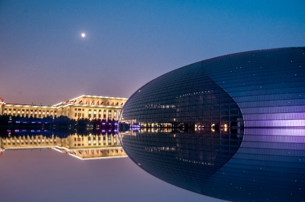 The illuminated National Center for Performing Arts and the Great Hall of the People in Beijing where the 2014 Asia-Pacific Economic Cooperation (APEC) meetings are being held. The landscape lighting in Beijing will be decorated as in major festivals like the National Day [Xinhua]