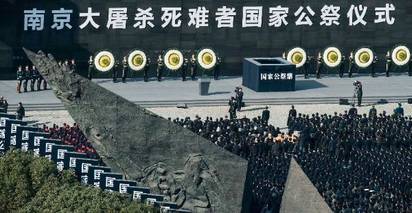 The state ceremony for China's first National Memorial Day for Nanjing Massacre Victims is held at the memorial hall for the massacre victims in Nanjing, capital city of east China's Jiangsu Province, Dec. 13, 2014 [Xinhua]