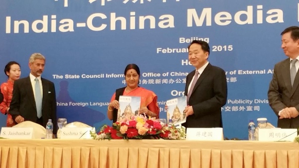 Jiang Jianguo, director of the State Council Information Office (SCIO) of China (second from right) and Indian Foreign Minister Sushma Swaraj (center) at the China-India media forum in Beijing on 1st February 2015 [Xinhua]