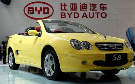 BYD Co. is a manufacturer of electric cars and batteries [Xinhua]