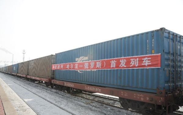 Photo taken on Feb. 28, 2015 shows the first cargo train to Biklyan in Russia pulling out of Xiangfang Railway Station in Harbin, capital of northeast China's Heilongjiang Province [Xinhua]