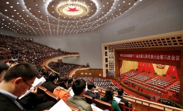 The third session of China's 12th National People's Congress (NPC) opens at the Great Hall of the People in Beijing, capital of China, March 5, 2015 [Xinhua]