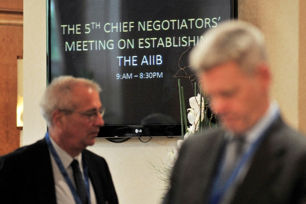 File photo: Delegates attend a closed-door meeting of Asian Infrastructure Investment Bank (AIIB) held in Singapore, on May 20, 2015 [Xinhua]