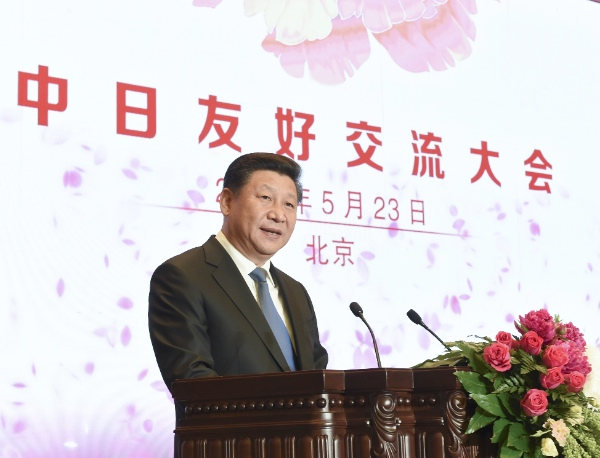 President Xi inaugurates Belt and Road forum