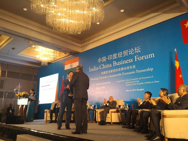 Indian Prime Minister Modi attends the China-India business forum in Shanghai, China on May 16, 2015 [Image: MEA, India]